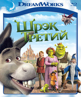 Blu-ray Шрэк Третий / Shrek the Third