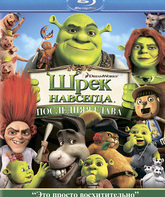 Blu-ray Шрэк навсегда / Shrek Forever After