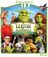 Blu-ray 3D Шрэк навсегда (2D+3D) / Shrek Forever After (2D+3D)