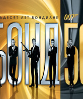 Blu-ray Бонд 50 / Bond 50: James Bond Complete Collection