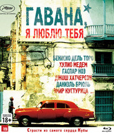 Blu-ray Гавана, я люблю тебя / 7 días en La Habana (7 Days in Havana)
