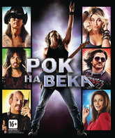 Blu-ray Рок на века / Rock of Ages