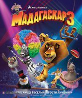 Blu-ray Мадагаскар 3 / Madagascar 3: Europe's Most Wanted