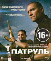 Blu-ray Патруль / End of Watch