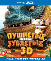 Blu-ray 3D Пушистые против Зубастых (3D) / The Outback (3D)