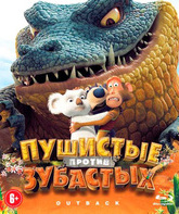 Blu-ray Пушистые против Зубастых / The Outback
