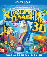 Blu-ray 3D Храбрый плавник (3D) / Back to the Sea (3D)