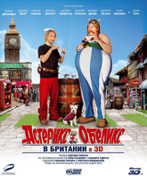 Blu-ray 3D Астерикс и Обеликс в Британии (3D) / Astérix et Obélix: Au service de Sa Majesté (Asterix and Obelix: On Her Majesty's Secret Service) (3D)