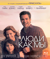 Blu-ray Люди как мы / People Like Us
