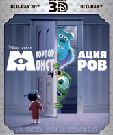 Blu-ray 3D Корпорация монстров (3D) / Monsters, Inc. (3D)