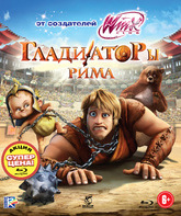 Blu-ray Гладиаторы Рима / Gladiatori di Roma (Gladiators of Rome)