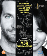 Blu-ray Мой парень – псих / Silver Linings Playbook