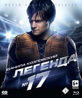 Blu-ray Легенда №17 / Legenda No. 17 (Legenda No. 17)