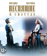 Blu-ray Неспящие в Сиэтле / Sleepless in Seattle