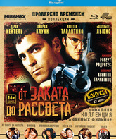 Blu-ray От заката до рассвета / From Dusk Till Dawn