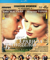 Blu-ray Правила виноделов / The Cider House Rules