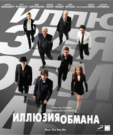 Blu-ray Иллюзия обмана / Now You See Me