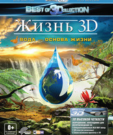 Blu-ray 3D Жизнь. Вода – основа жизни (3D) / Life - Water, the Element of Life (3D)