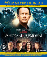 Blu-ray Ангелы и Демоны (Mastered in 4K) / Angels & Demons (Mastered in 4K)