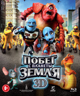 Blu-ray 3D Побег с планеты Земля (3D) / Escape from Planet Earth (3D)