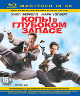 Blu-ray Копы в глубоком запасе (Mastered in 4K) / The Other Guys (Mastered in 4K)