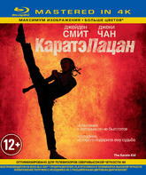 Blu-ray Каратэ-пацан (Mastered in 4K) / The Karate Kid (Mastered in 4K)
