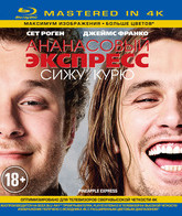 Blu-ray Ананасовый экспресс: Сижу, курю (Mastered in 4K) / Pineapple Express (Mastered in 4K)