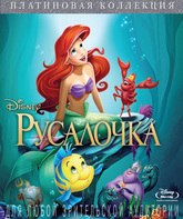 Blu-ray Русалочка / The Little Mermaid