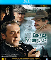 Blu-ray Шерлок Холмс и доктор Ватсон: Собака Баскервилей / The Adventures of Sherlock Holmes and Dr. Watson: The Hound of the Baskervilles