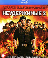 Blu-ray Неудержимые 2 / The Expendables 2