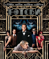 Blu-ray 3D Великий Гэтсби (3D) / The Great Gatsby (3D)