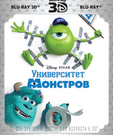 Blu-ray 3D Университет монстров (2D+3D) / Monsters University (2D+3D)