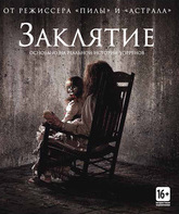 Blu-ray Заклятие / The Conjuring
