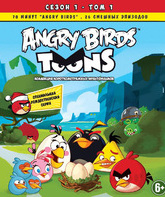 Blu-ray Злые птички (Сезон 1. Том 1) / Angry Birds Toons! (Season One - Volume One)