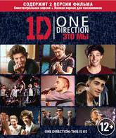 Blu-ray One Direction: Это мы / This Is Us