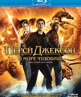 Blu-ray Перси Джексон и Море чудовищ / Percy Jackson: Sea of Monsters