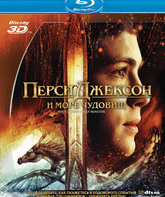 Blu-ray 3D Перси Джексон и Море чудовищ (3D) / Percy Jackson: Sea of Monsters (3D)