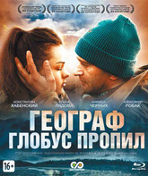 Blu-ray Географ глобус пропил / The Geographer Drank His Globe Away (Geograf globus propil)