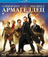 Blu-ray Армагеддец / The World's End
