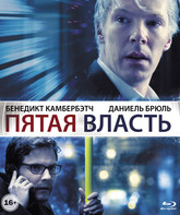 Blu-ray Пятая власть / The Fifth Estate