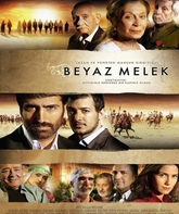 Blu-ray Белый ангел / Beyaz melek (The White Angel)