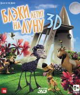 Blu-ray 3D Блэки летит на Луну (3D) / Black to the Moon (Blackie & Kanuto) (3D)