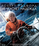 Blu-ray Не угаснет надежда / All Is Lost