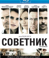 Blu-ray Советник / The Counselor