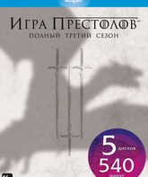 Blu-ray Игра престолов (Сезон 3) / Game of Thrones (Season 3)