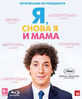 Blu-ray Я, снова я и мама / Les garçons et Guillaume, à table! (Me, Myself and Mum)
