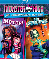 Blu-ray Школа монстров: Побег с побережья черепа / Школа монстров: Мотор! / Monster High: Escape from Skull Shores / Monster High: Fright On!