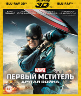 Blu-ray 3D Первый мститель: Другая война (3D+2D) / Captain America: The Winter Soldier (3D+2D)