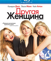 Blu-ray Другая женщина / The Other Woman