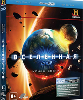 Blu-ray 3D Вселенная: Конец света (3D) / The Universe: Worst Days on Planet Earth (3D)